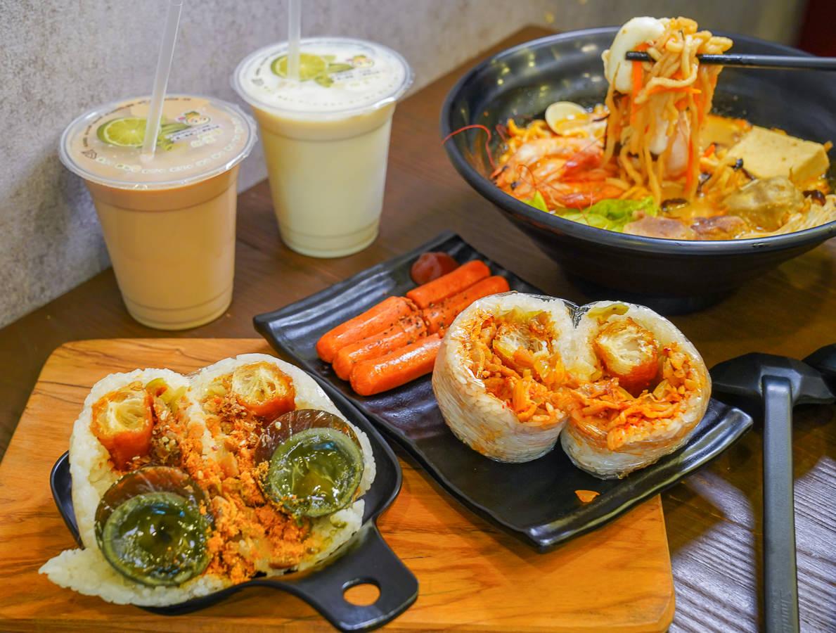 [高雄三民區美食]五分鐘找餐-巨無霸流心皮蛋飯糰?!超創意高雄飯糰早餐~ @美食好芃友