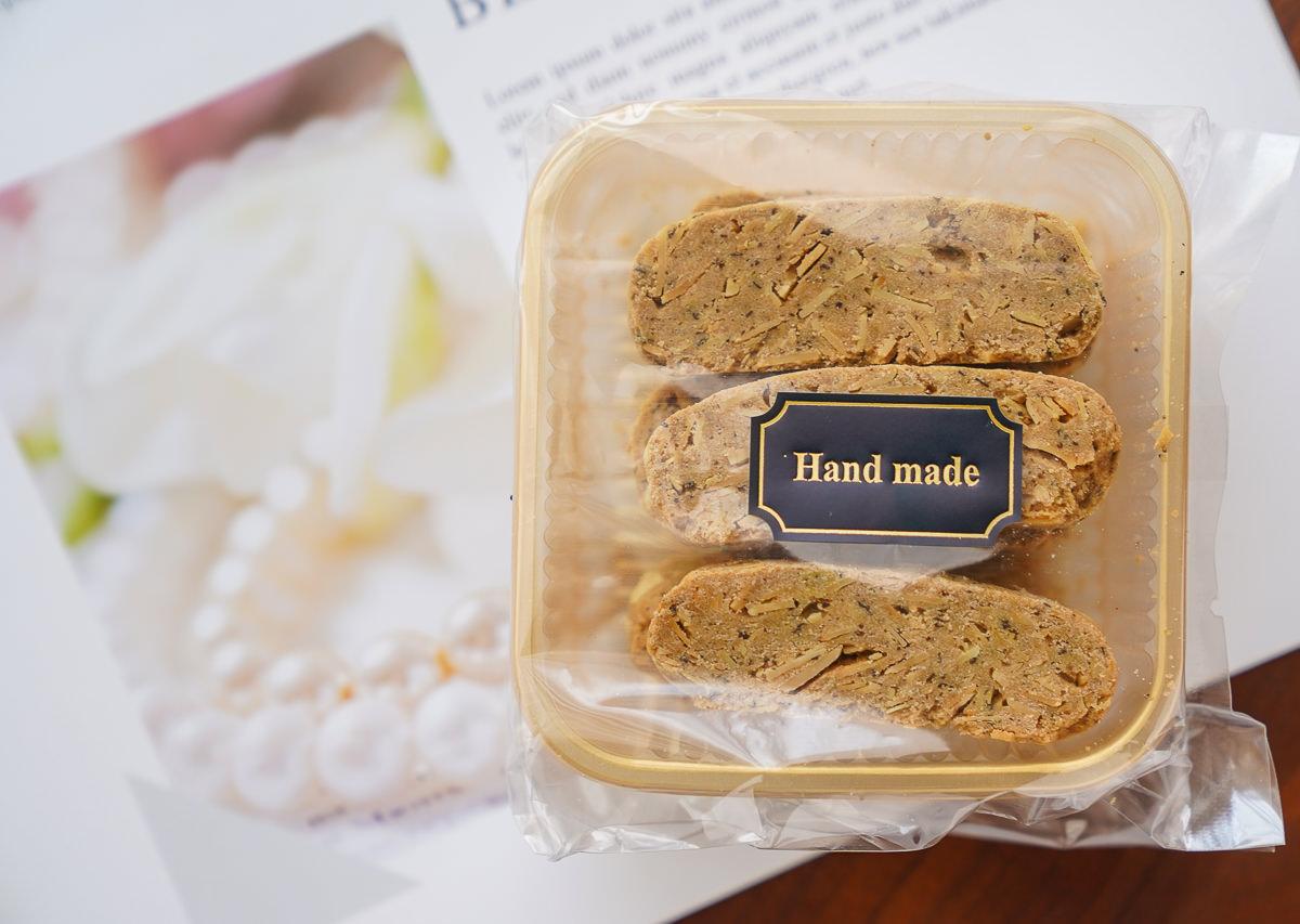 [高雄喜餅推薦]米思酷奇手工烘焙-超質感雙層手工喜餅禮盒!豆塔、餅乾、英國茶一次滿足 @美食好芃友