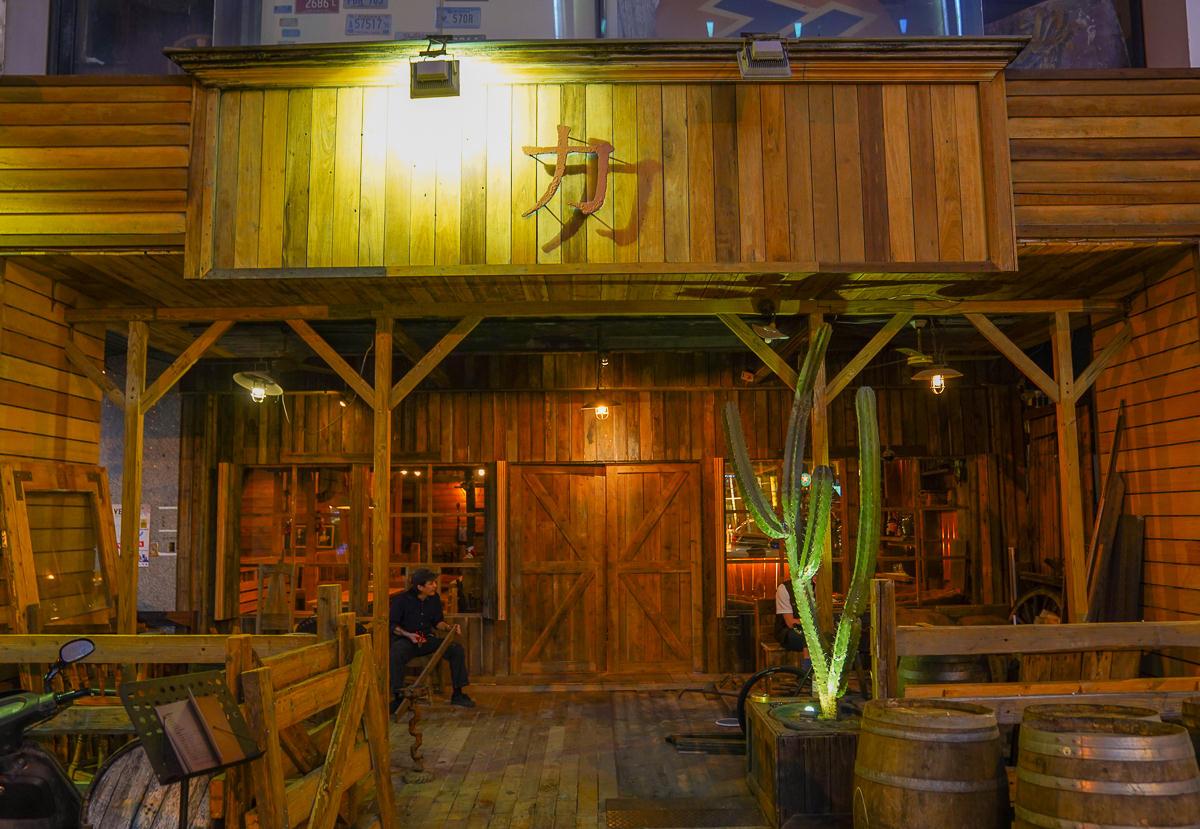 [高雄餐酒館推薦]馬爹力舊美式餐酒館-走進美國西部電影場景~驚呼好吃美食與好喝調酒! @美食好芃友