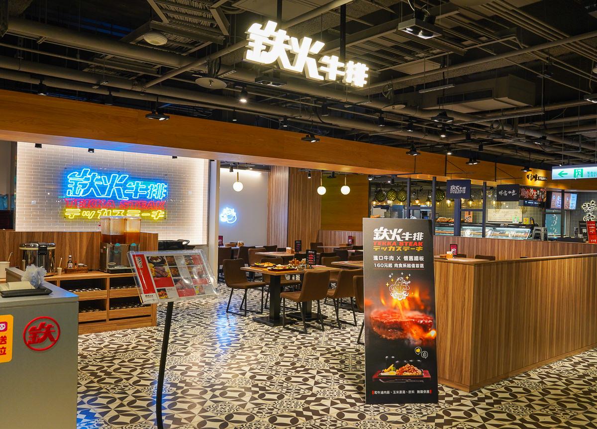 [高雄]高鐵新光三越彩虹市集3-4F美食廣場~日式、中式、韓式餐廳大蒐羅(更新至2020) @美食好芃友