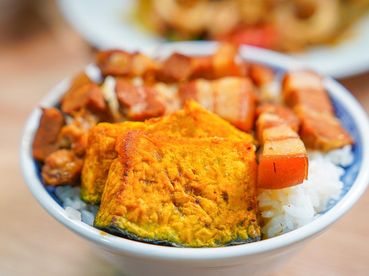 [高雄]好家廚房-奶奶祖傳台式家常菜手藝~高雄巨蛋周邊銅板價中式熱炒小吃! @美食好芃友