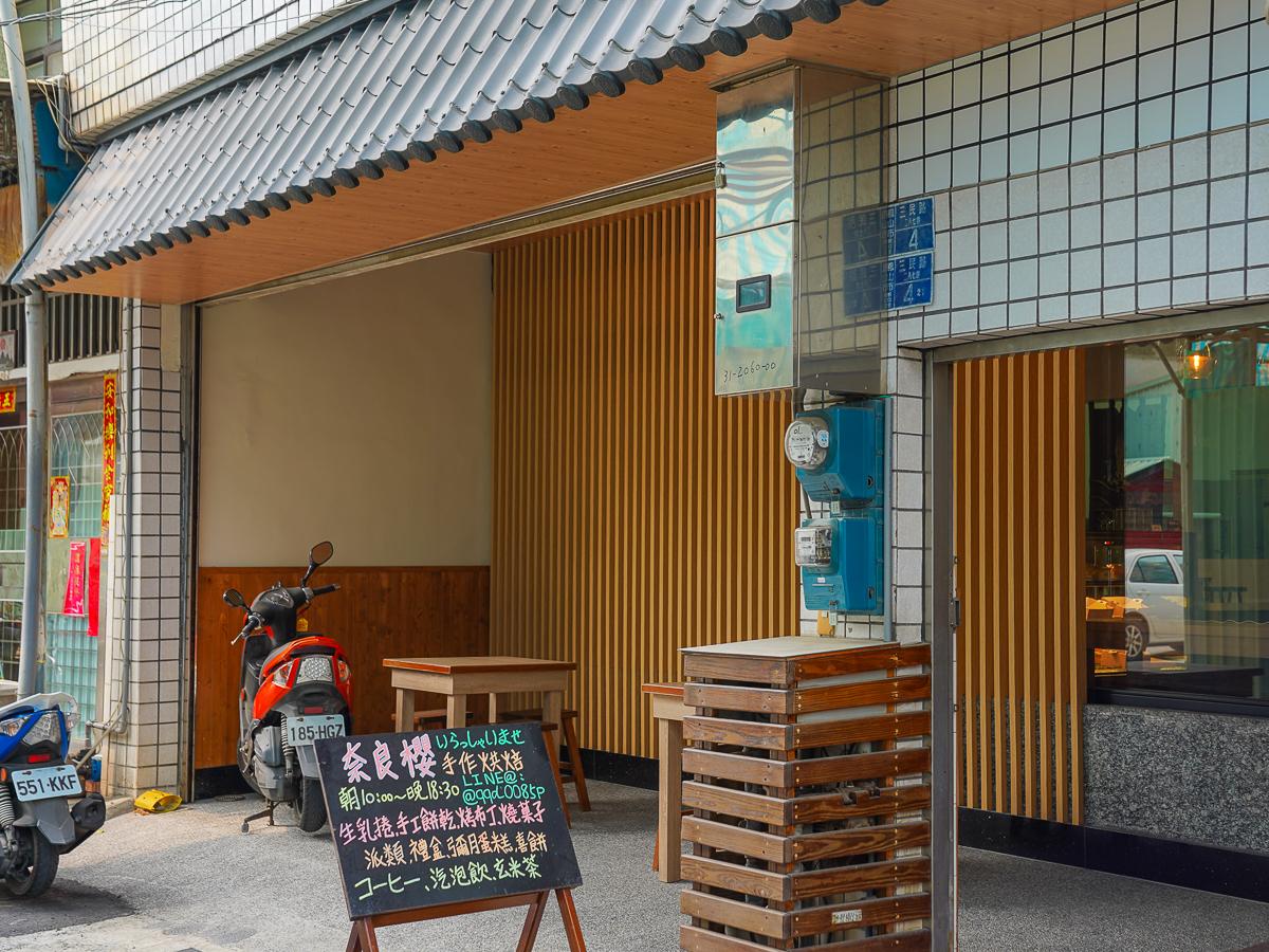 [高雄甜點推薦]奈良櫻手作烘焙-夢幻櫻花夢!一秒到日本的櫻花甜點~巷弄隱藏超人氣 @美食好芃友