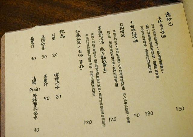 [高雄]巷弄隱藏!?深夜食堂好吃涼麵-麵 · 微涼Taiwanese Cold Noodle @美食好芃友