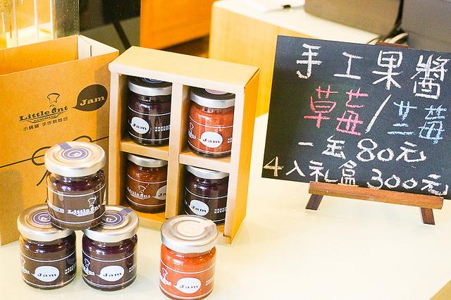 [高雄]銅板價平民下午茶!C/P值超高的塔類甜點-Little Ant小螞蟻手作烘焙坊(大順店) @美食好芃友