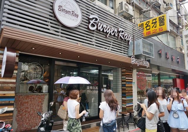 [台北]奢侈美味!吮指鴨肝心臟病堡-Burger Ray個性漢堡 @美食好芃友