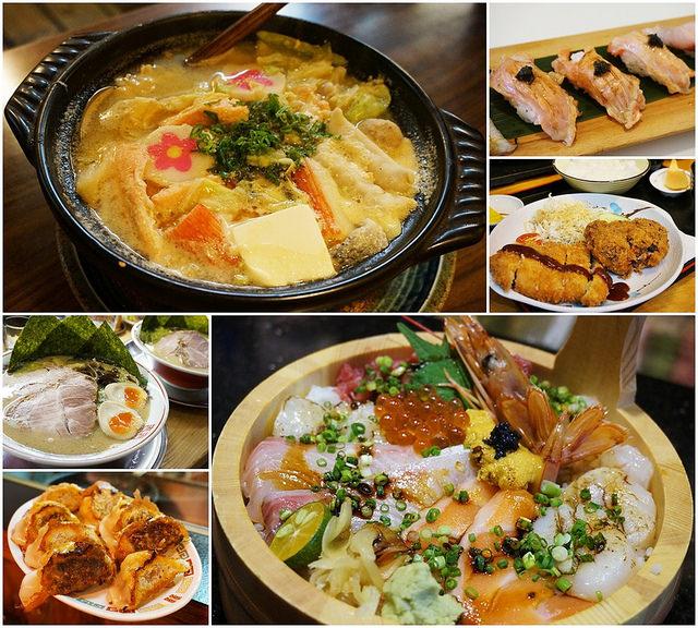 高雄台南日式料理:生魚片握壽司、定食、居酒屋精選(每月底更新) @美食好芃友