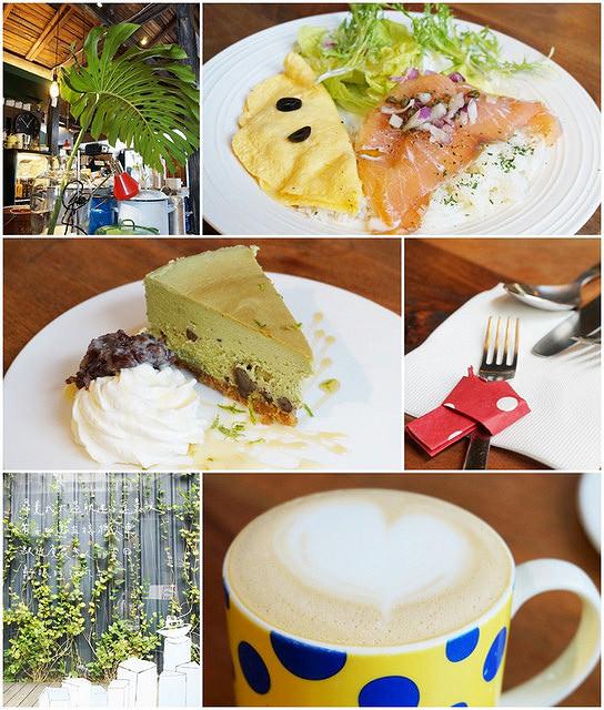 [台北師大]老屋新機找到爆好吃抹茶起司!-找到咖啡Café trouvé @美食好芃友