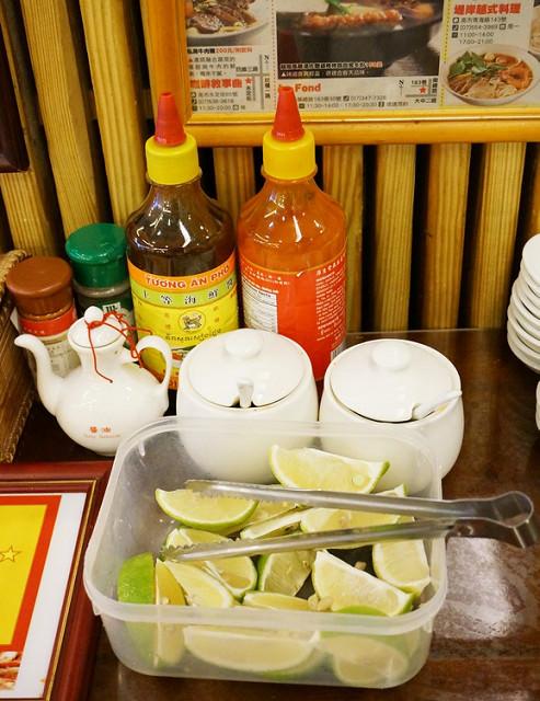 [高雄]舒適清爽享越菜,必吃甜美湯頭河粉-堤岸越式料理 @美食好芃友