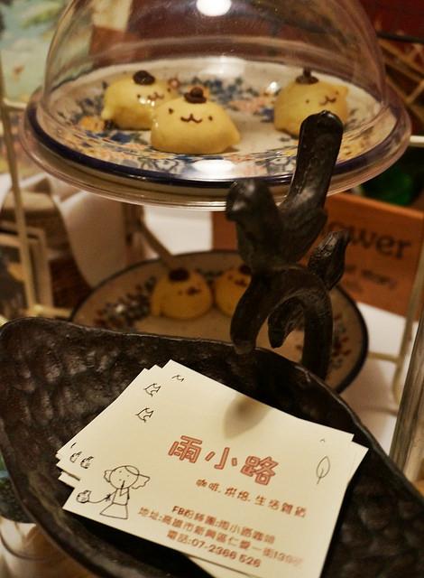 [高雄]超萌少女系午茶X美味抹茶厚鬆餅-雨小路咖啡館 @美食好芃友