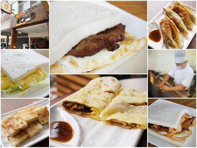 [高雄]早餐也可大口啃肉-燒肉咬蛋吐司 @美食好芃友
