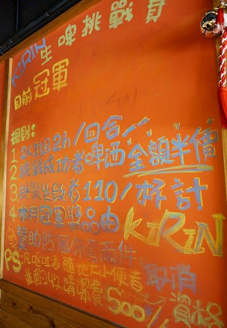 [台北]C/P值破表的超值日式無菜單-微風建一食堂 @美食好芃友