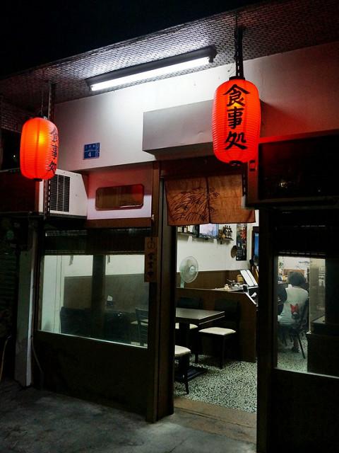 [高雄]好吃豬排蓋飯X親子丼,老牌日式蓋飯-勝手亭日式蓋飯 @美食好芃友