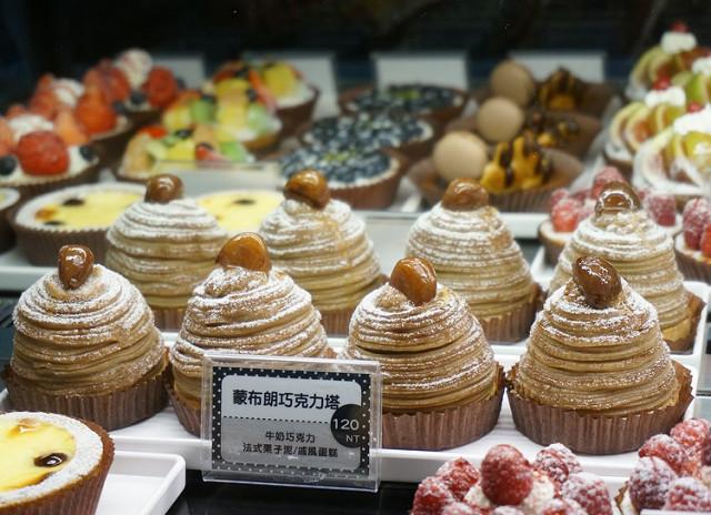 [高雄]草莓季限定法式千層!?S'more Sugar Pastry @美食好芃友