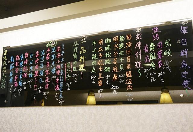 [台北]大快朵頤超值無菜單-小六食堂 @美食好芃友