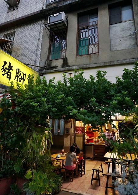[台南]台南孔廟附近好吃豬腳飯-南門路豬腳飯 @美食好芃友