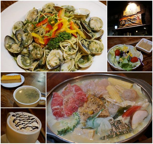 [高雄]歐式木質風,暖心小火鍋X義大利麵-和光廚房 @美食好芃友