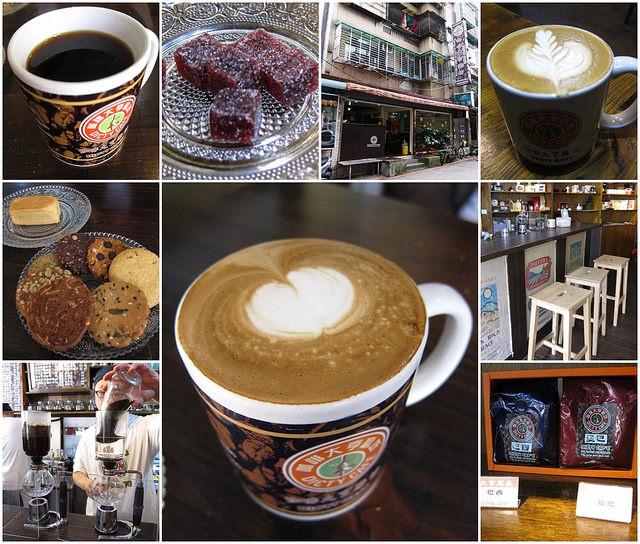 [台北木柵]銅板價品香濃咖啡-DICTY CAFE咖啡大亨 @美食好芃友