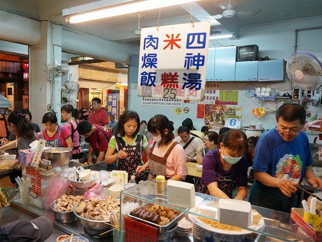 [台南]轉角的古早味深夜食堂-水仙宮米糕 @美食好芃友