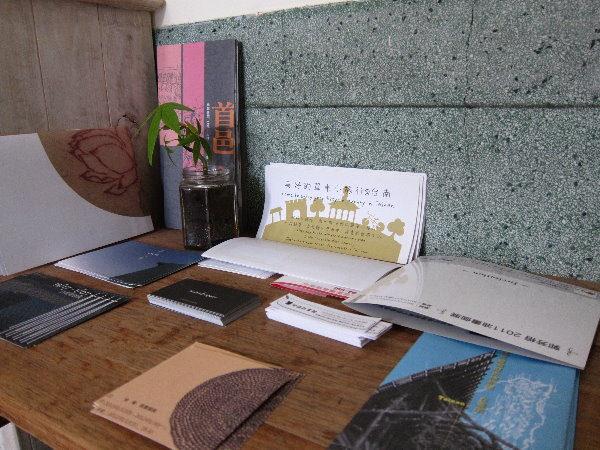 [台南]老房子裡悠閒小天地-轉圈圈民宿 @美食好芃友