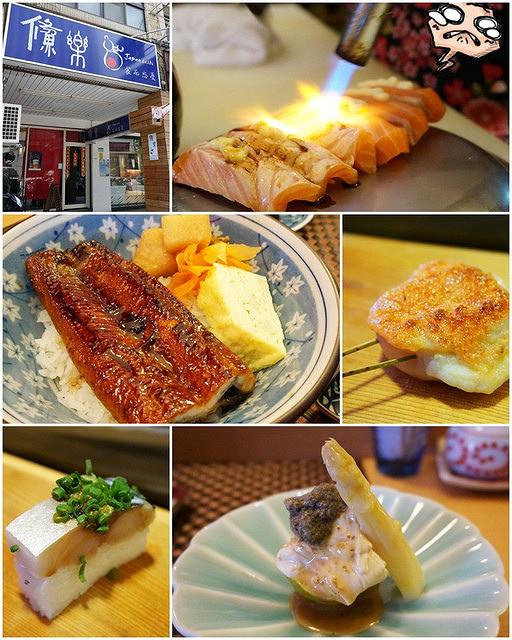 [高雄]大份量澎湃早午餐拼盤!三明治也好正點-一日之初 @美食好芃友