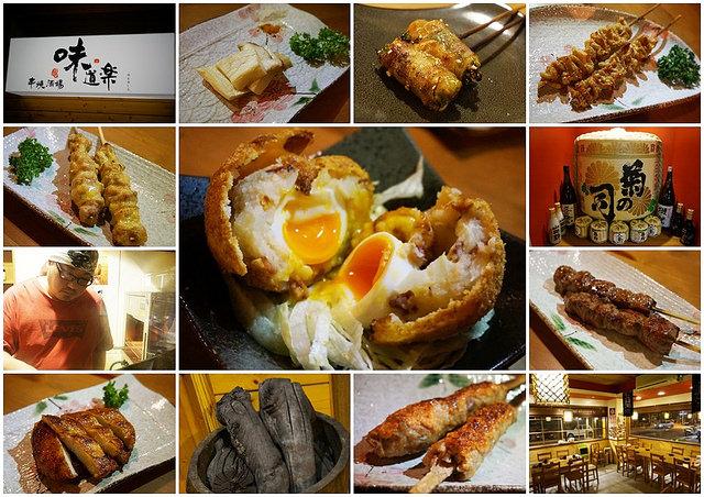 [台南]用心串起的味覺饗宴-味道樂串燒酒場 @美食好芃友