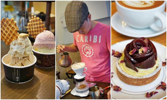 [高雄]經典義式冰淇淋X好咖啡X好甜點-吉娜多King Gelato義式手工冰淇淋 @美食好芃友