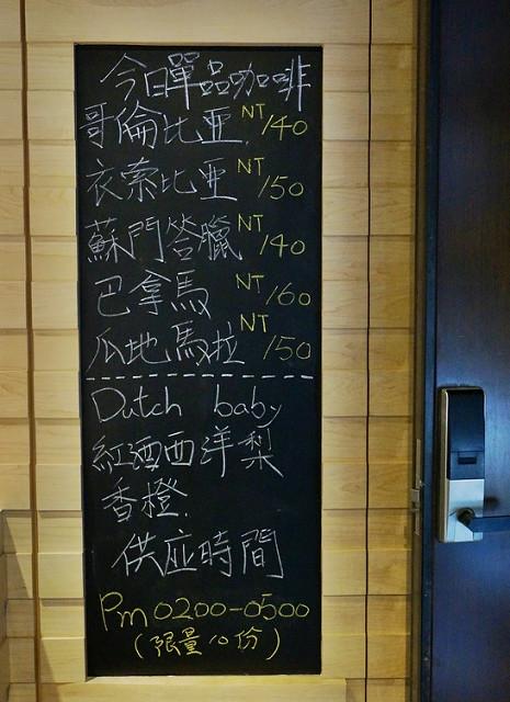 [高雄]高雄美術館旁,美味鑄鐵鬆餅X手作甜點-伴珈家 @美食好芃友
