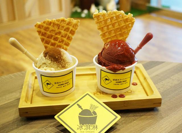 [高雄]進擊的甜食二訪!袋袋木冰淇淋菓子製造所 @美食好芃友