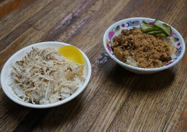 [台南]限量古早美味-國華街鹹湯圓排骨飯 @美食好芃友