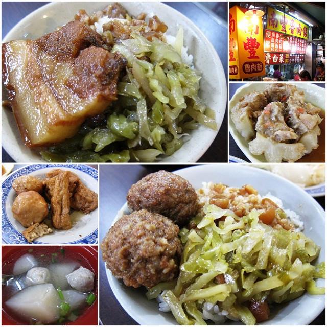 [高雄]在地老味小吃-南豐滷肉飯+鍾綠豆湯 @美食好芃友
