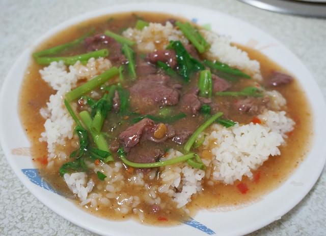 [台南]台南牛肉湯之旅首站-府城牛肉湯 @美食好芃友