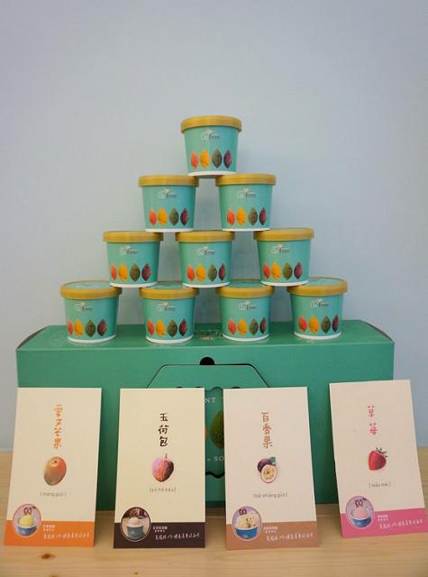 [台南]童話小店裡草莓鬆餅與雲朵吐司的大大滿足-小象樹義式冰淇淋 @美食好芃友
