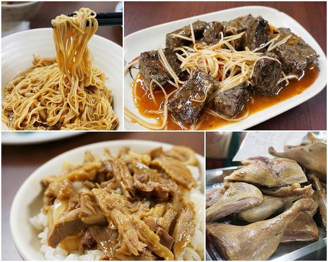 [高雄]跟范范無關的好吃鴨肉-黑人當歸(陽明店) @美食好芃友