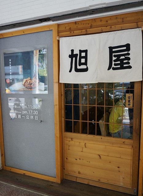 [台南]牛丼控必訪小店!?旭屋牛丼專門店 @美食好芃友