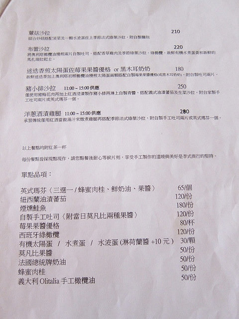 [高雄]巷弄澎湃早午餐-Lee & daughters李氏商行 @美食好芃友