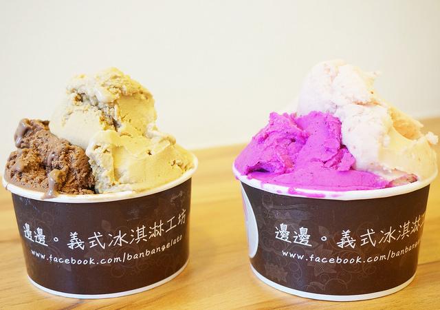 [高雄]低調巷弄內天然用心好吃義式冰淇淋-邊邊。義式冰淇淋工坊 @美食好芃友