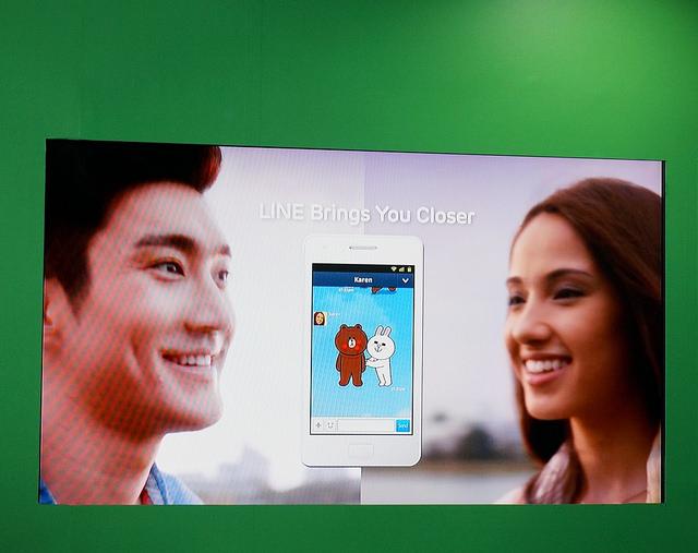 [台北]與Line貼圖們近距離互動-LINE FRIENDS互動樂園! @美食好芃友