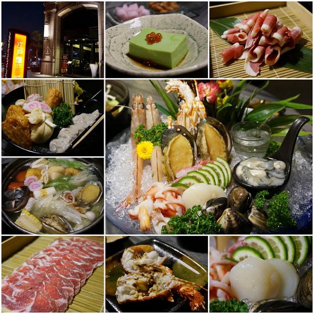 [高雄]頂級食材鍋物饗宴,2015新春雙人套餐-江戶龍鍋物料理 @美食好芃友