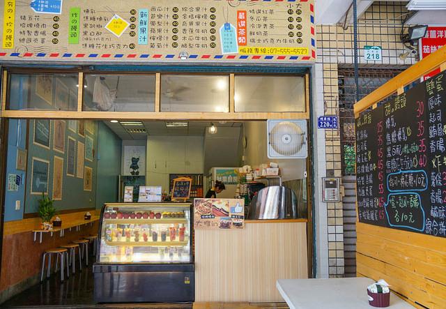 [高雄]饅頭化身帕尼尼三明治!?超水果的鮮果牛奶-Man Man鮮果廚房 @美食好芃友