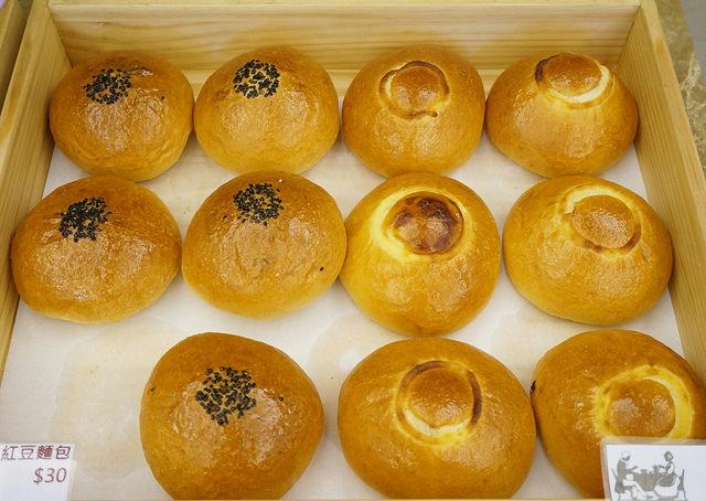 [高雄]小奢華平價甜點下午茶-Carrara可拉拉烘焙坊 @美食好芃友