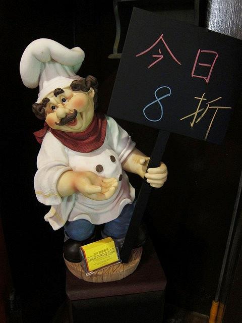 [台北木柵]溫馨德義小餐館-Lecker里克德義廚房 @美食好芃友