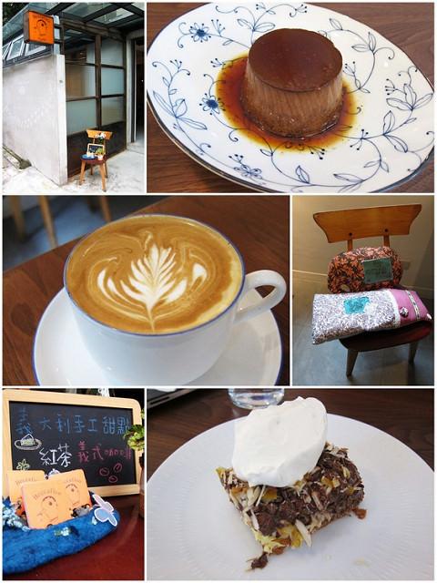 [台北]隱密巷弄裡的悠閒大空間吃甜點-Beccafico Caffe @美食好芃友