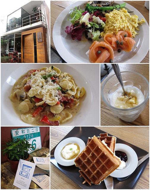 [台北大安]老屋偷閒享美味-多麼Cafe+ @美食好芃友