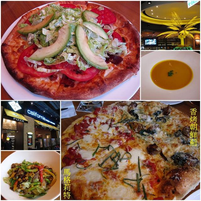 [台北信義]繽紛口味吃比薩-California Pizza Kitchen @美食好芃友