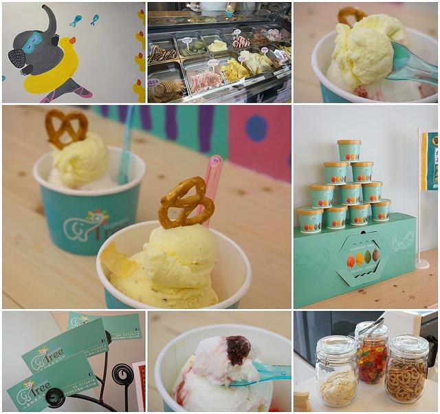 [台南]古蹟旁的冰涼小確幸-小象樹義式冰淇淋 @美食好芃友