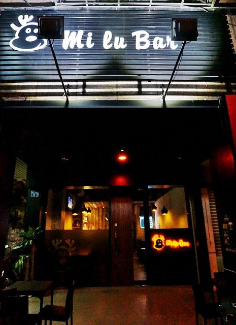 [高雄]隨興放鬆品酒享美食-Mi Lu Bar 麋鹿酒館 @美食好芃友