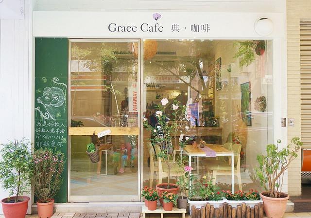 [高雄]感官藝術饗宴!好食好咖啡X好萌店狗店貓-Grace café 典咖啡 @美食好芃友