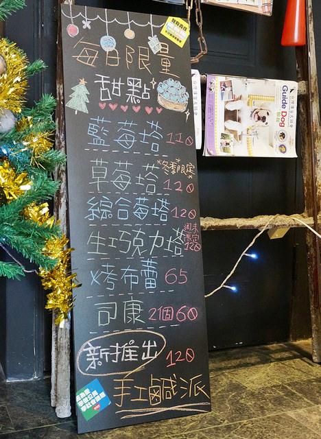 [高雄]小巷咖啡店X美味鹹派,司康,水果塔-Cafe Street @美食好芃友