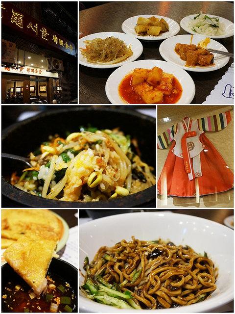 [高雄]小台的平價韓國料理-首爾韓國食堂 @美食好芃友