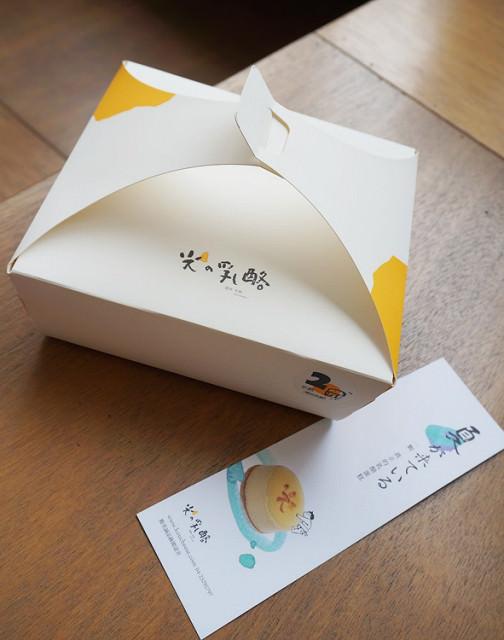 [台中]白色小屋的半熟小確幸-光之乳酪 @美食好芃友